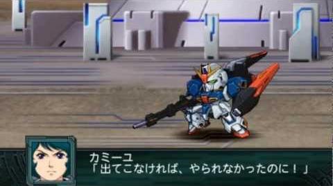 SRW Z2 Saisei Hen Zeta Gundam All Attacks
