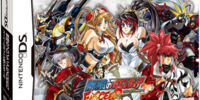 Super Robot Wars OG Saga: Endless Frontier EXCEED