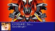 Super Robot Wars Original Generation 2 - Alteisen Riese All Attacks