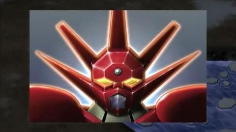 Super Robot Taisen Z - Getter Robo G Appears