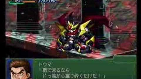 SRW @3 Attacks - DaiRaiOh