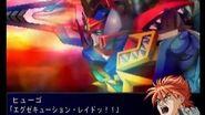 【スパロボMX】ガルムレイド・ブレイズ(G)全武装