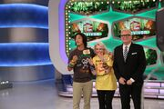 Woo The Price is Right