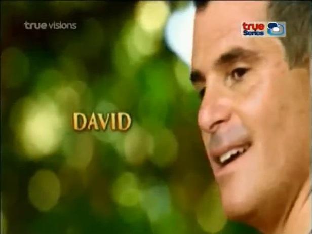 File:CagayanDavidOpening2.jpg