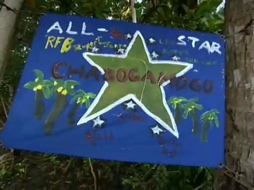 File:Chaboga mogo flag.jpg