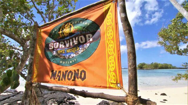 File:Manono Flag.jpg
