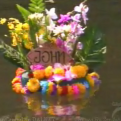 John's wreath during the <a href=