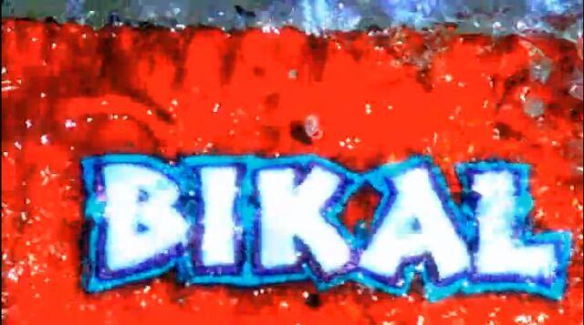 File:Bikal Intro Shot (Small).jpg