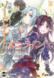 Sword Art Online Light Novel Band 7