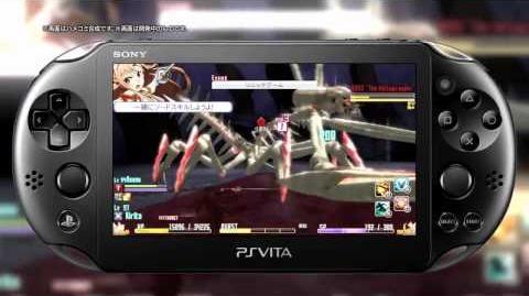 PS Vita「ソードアート・オンライン ―ホロウ・フラグメント―」15秒CM 720p