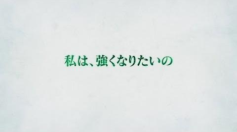 PS Vita「ソードアート・オンライン ―ホロウ・フラグメント―」TVCMシノン篇