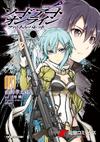 Phantom Bullet manga vol 1 cover