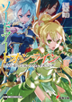 Sword Art Online Light Novel Band 17
