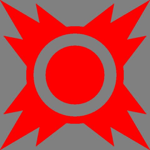 File:Sith Quad Sun.png