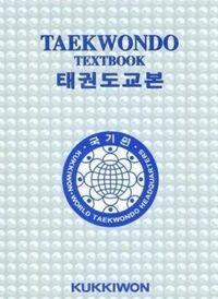 Taekwondo Textbook