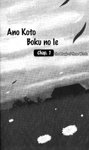 Anoko- Chapter 1
