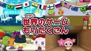 ニンテンドー3DS用ソフト「ぐるぐるたまごっち!」30秒TVCM