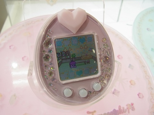 tamagotchi p's dating Rudersdal