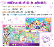 Tamagotchi Stage on Datacardass Aiaktsu!