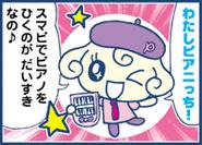 Pianitchi manga panel