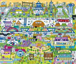 Gozaru village 2016 artwork