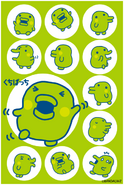 Kuchipatchi poses collection