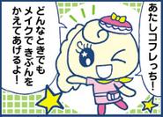 Coffretchi manga panel