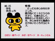 Nintendo64chara 05