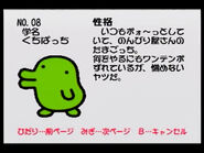 Nintendo64chara 08