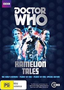 File:Kamelion Tales DVD box set Australian cover.jpg