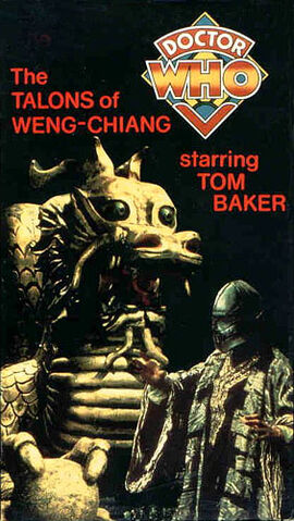 File:The Talons of Weng-Chiang VHS US cover.jpg