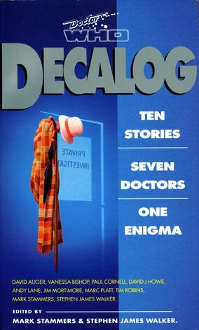 File:Decalog cover.jpg