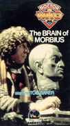The Brain of Morbius VHS US 1st release cover