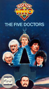 The Five Doctors VHS US cover