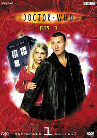 File:Series 1 volume 1 japan dvd.jpg