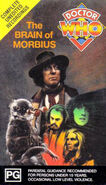 The Brain of Morbius VHS Australian 2nd release cover