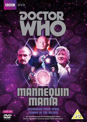 File:MannequinMania.jpg