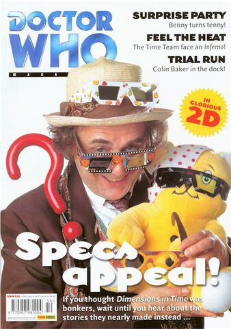 File:DWM issue324.jpg
