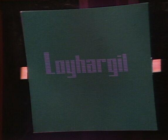 File:Rani Computer screen Loyhargil.jpg