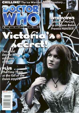 File:DWM issue303.jpg