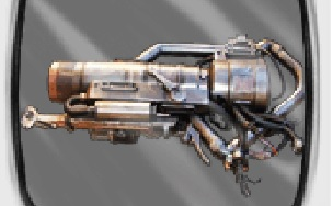 File:Security Bot 1938 gun.jpg