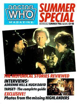 DWMS Summer 1986