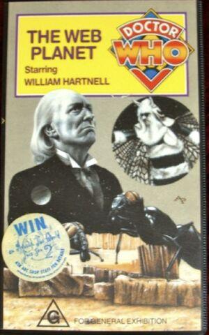 File:The Web Planet VHS Australian cover.jpg
