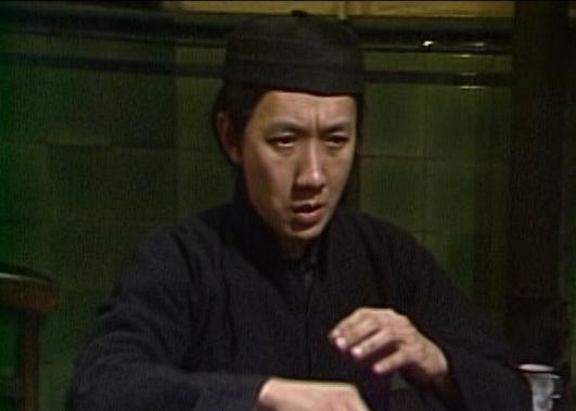Chinese man ToWC