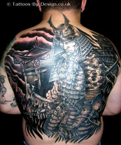 File:Samurai Back Piece.jpg