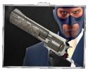 Weapons main wiki menu icon