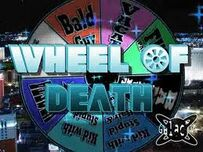 Wheelofdeath