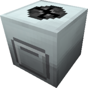 Block Macerator