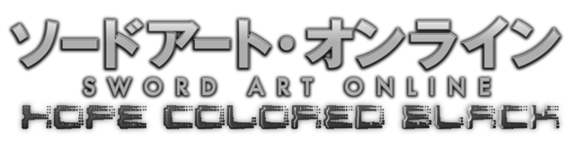 File:SAOMovie-Logo.png