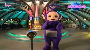 Teletubbies- Guess Who I Am